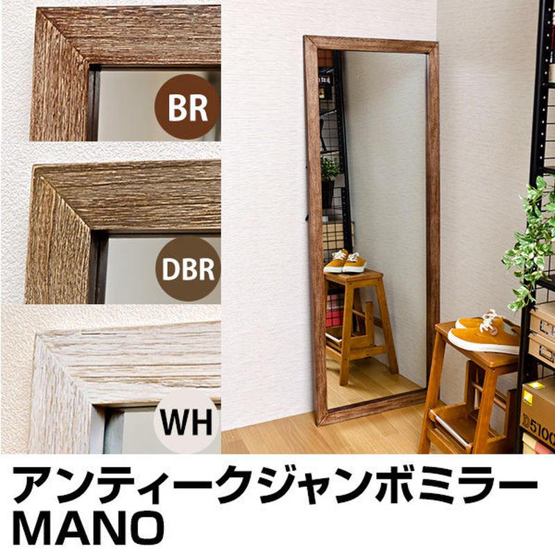 家具・鏡・姿見 MANO アンティークジャンボミラー◆sh04