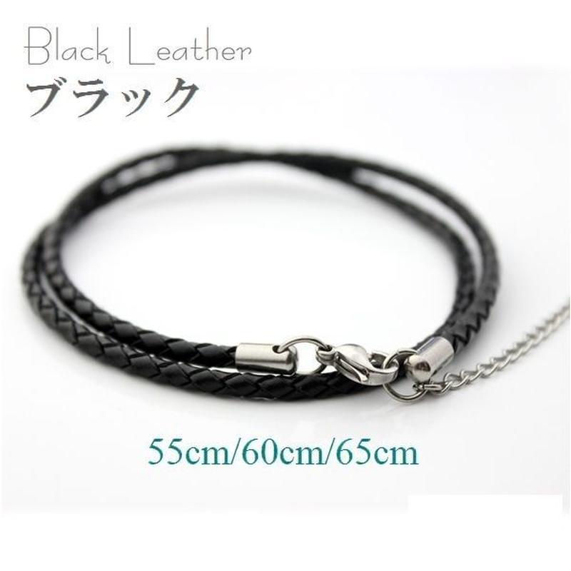 ネックレス◆幅約3mm 長さ55~65cm 本革 ブラック レザーチョーカー 丸編み アジャスター付き◆C-650