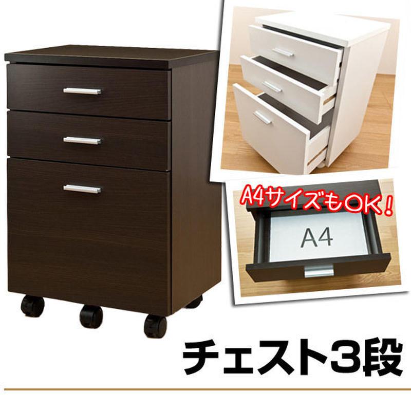 収納 家具 チェスト・ラック◆脇机◆cip39