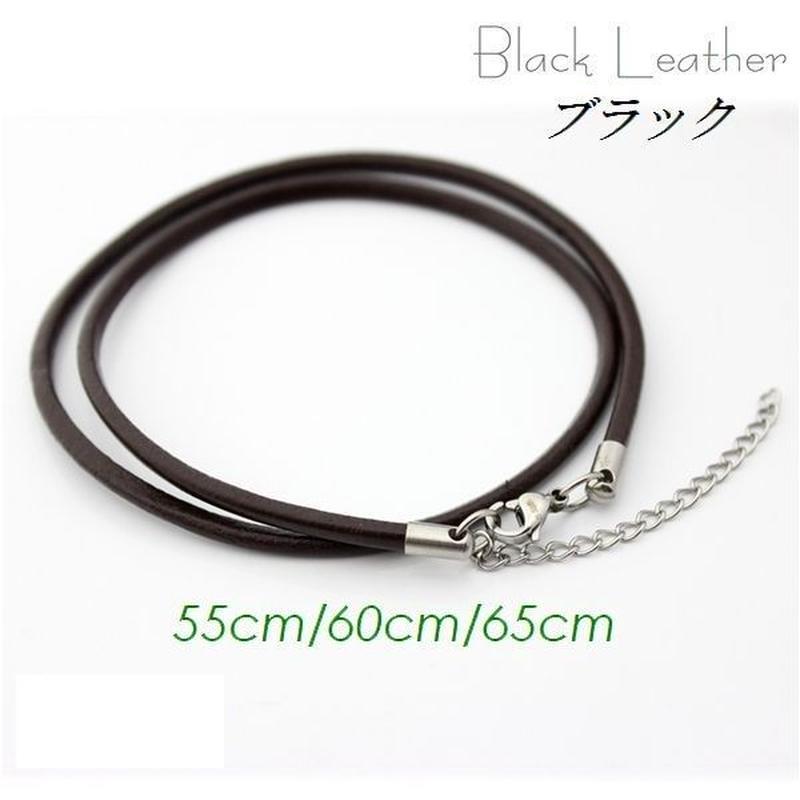 ネックレス◆幅約3mm 長さ55~65cm 本革 ブラック レザーチョーカー アジャスター付き◆C-648