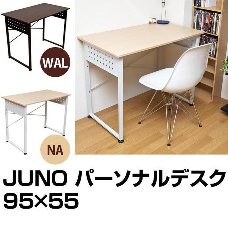 家具・机】デスク◆JUNO パーソナルデスク◆ct1154