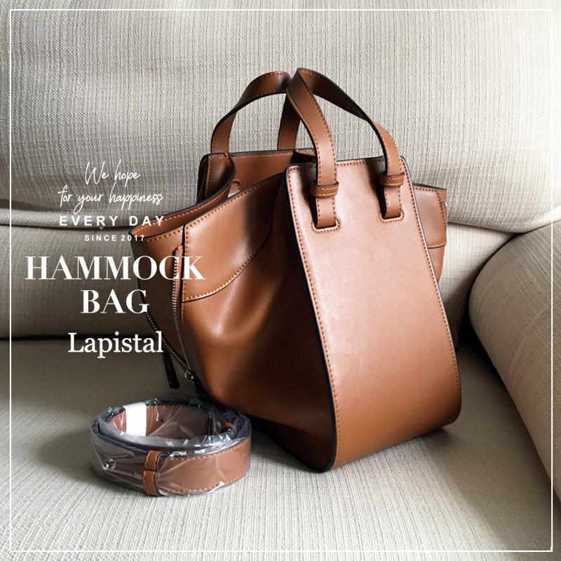【Beigeのみ予約販売】lp.139 牛本革ハンモックバッグ