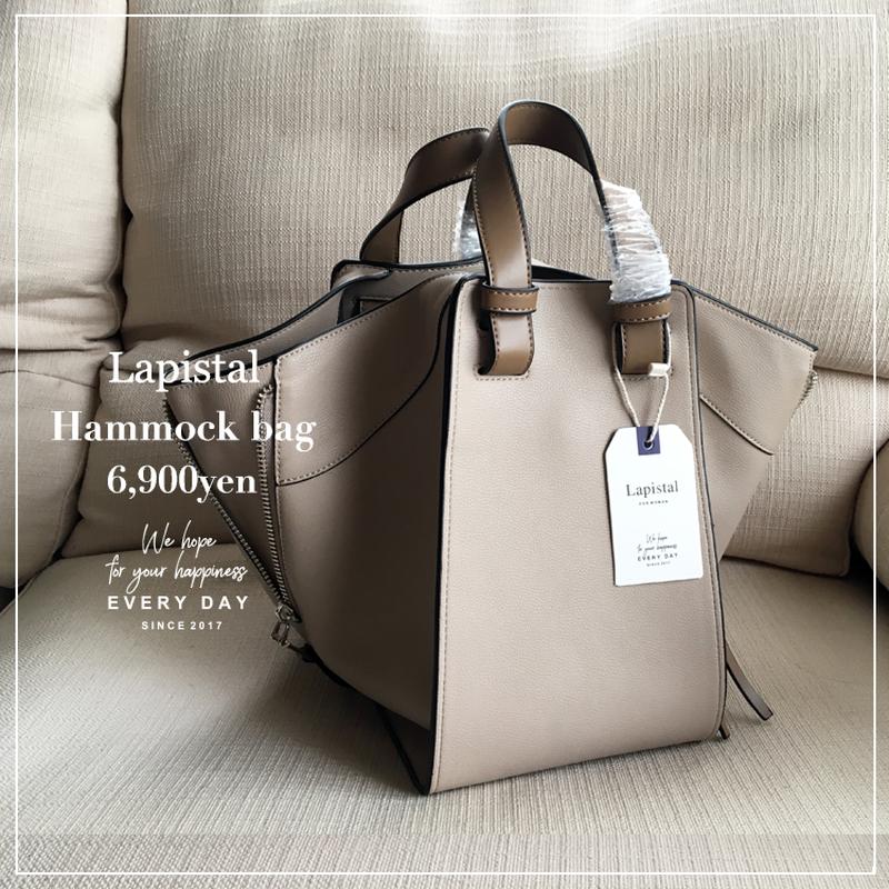 【6月末〜7月上旬発送】lp.034ハンモックアレンジバッグ