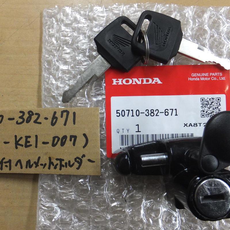 ♪XLR80R/HD10/純正ヘルメットホルダー/純正メットキー/純正品/新品/シャッター付☆