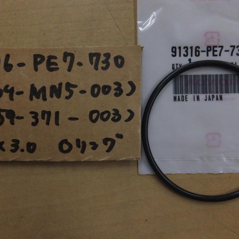 ♪NX125(JD09)/セルギアカバーのOリング/パッキン/純正品/新品☆