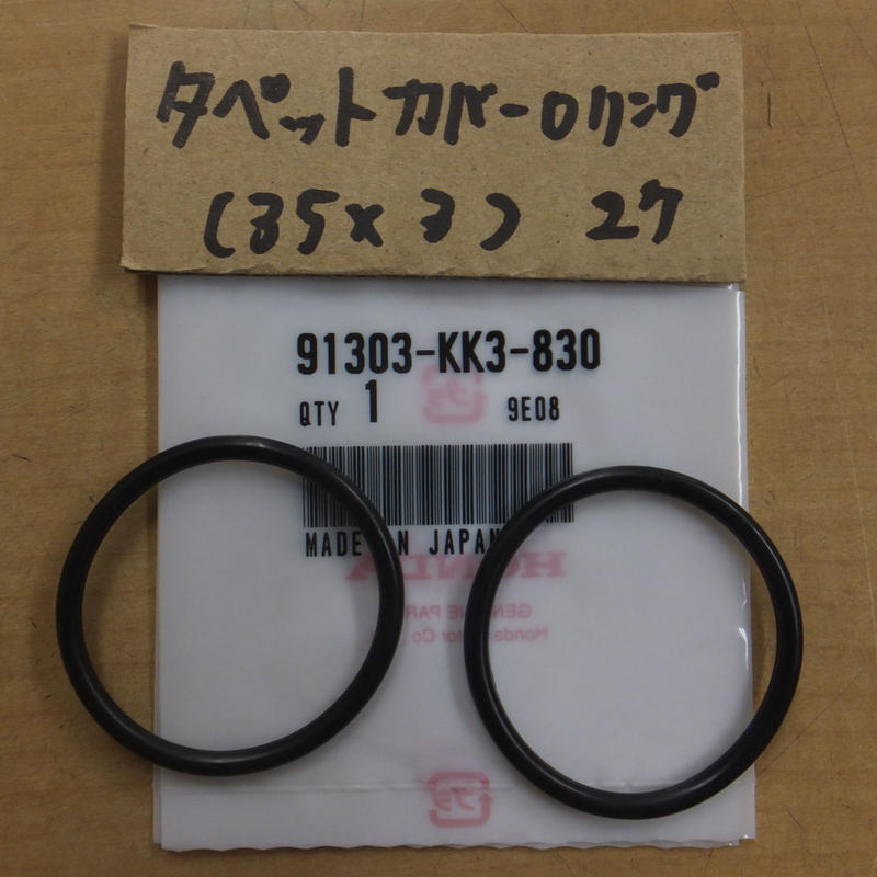 ♪XLR125R/XLR200R(JD16/MD29)/タペットカバーのOリング/パッキン1台分2個SET/純正品/新品☆