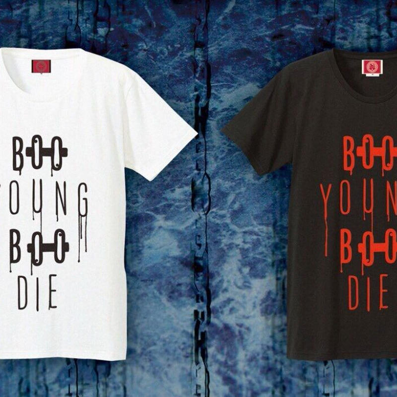 『BOO YOUNG BOO DIE』 T-SHIRTS