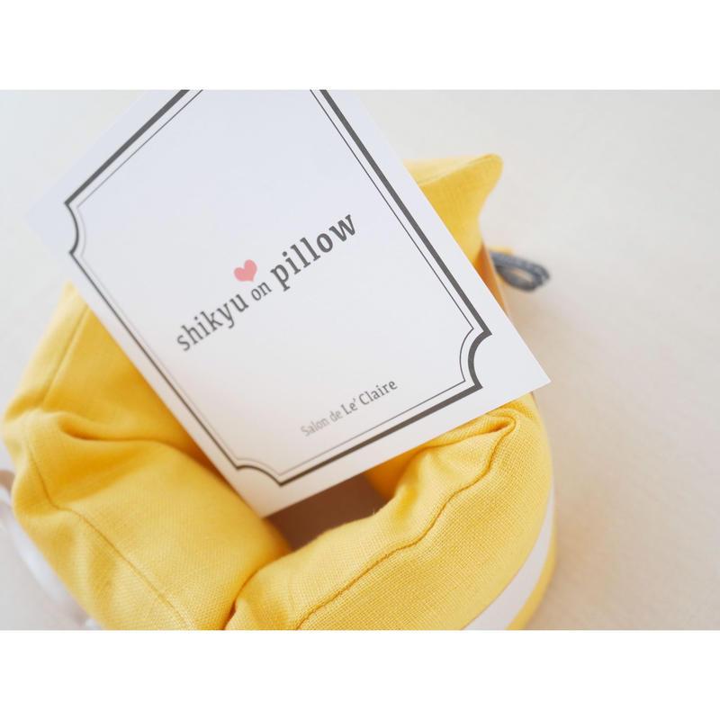 【妊活スタイル掲載】子宮温pillow Lemon yellow/レモンイエロー 1030