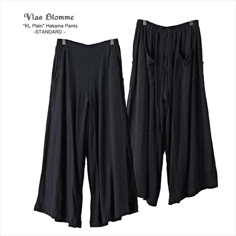 [ 定番 ] Vlas Blomme(ヴラスブラム)  KL Plain コルトレイクリネン ハカマパンツ 12502899