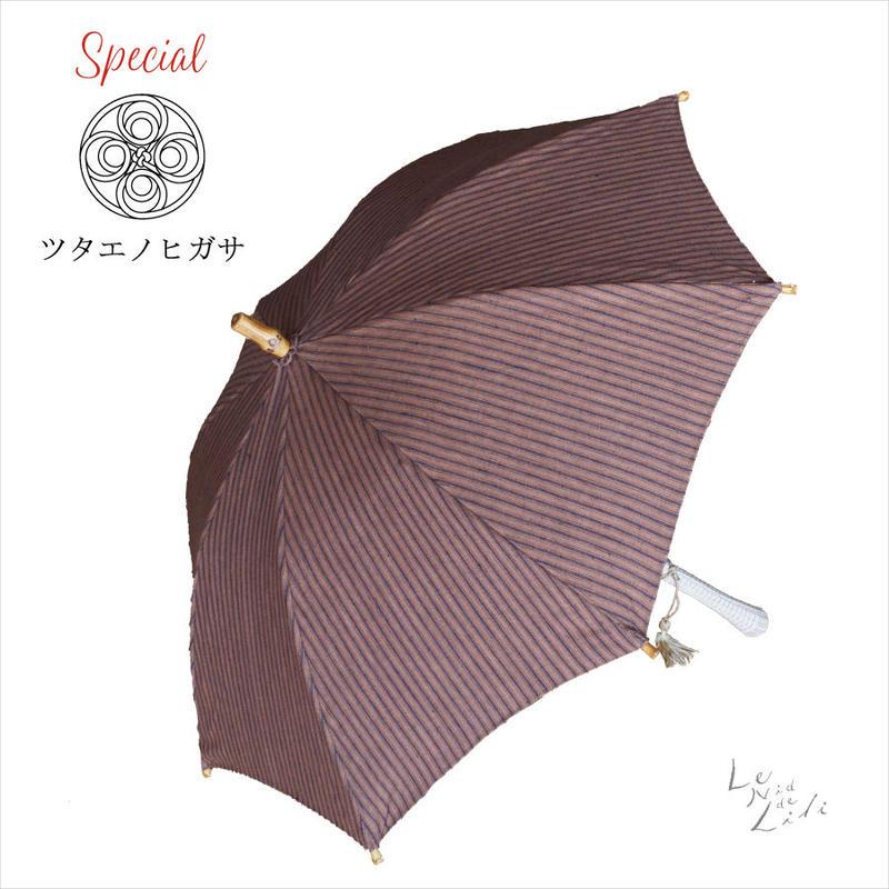 【数量限定】傳(ツタエノヒガサ)浜松注染 日傘/ 長傘タイプ 「キツネノタスキ - 特ノ籐」