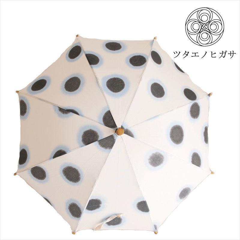 傳(ツタエノヒガサ)浜松注染 日傘/ 長傘タイプ「キツネノタスキ - メ玉 」