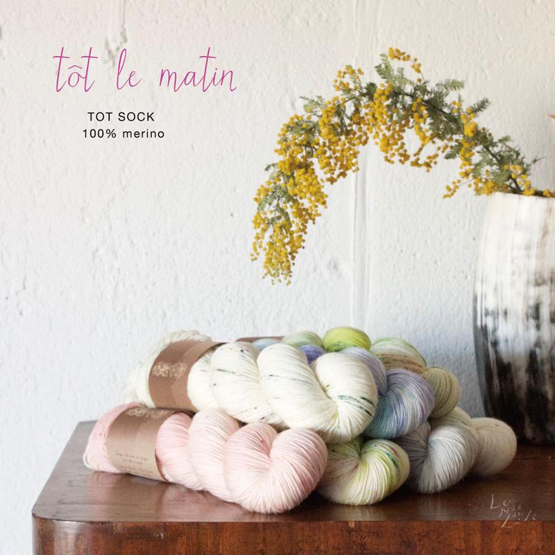 【3営業日以内に発送】tot le matin (ト・ル・マタン): TOT SOCK  100% merino 100g  かせ