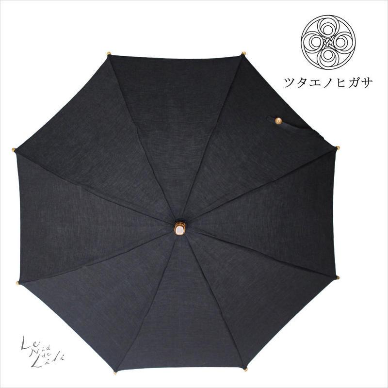 傳(ツタエノヒガサ)リネン日傘 / 長傘タイプ「キツネノタスキ - 墨黒インディゴ」