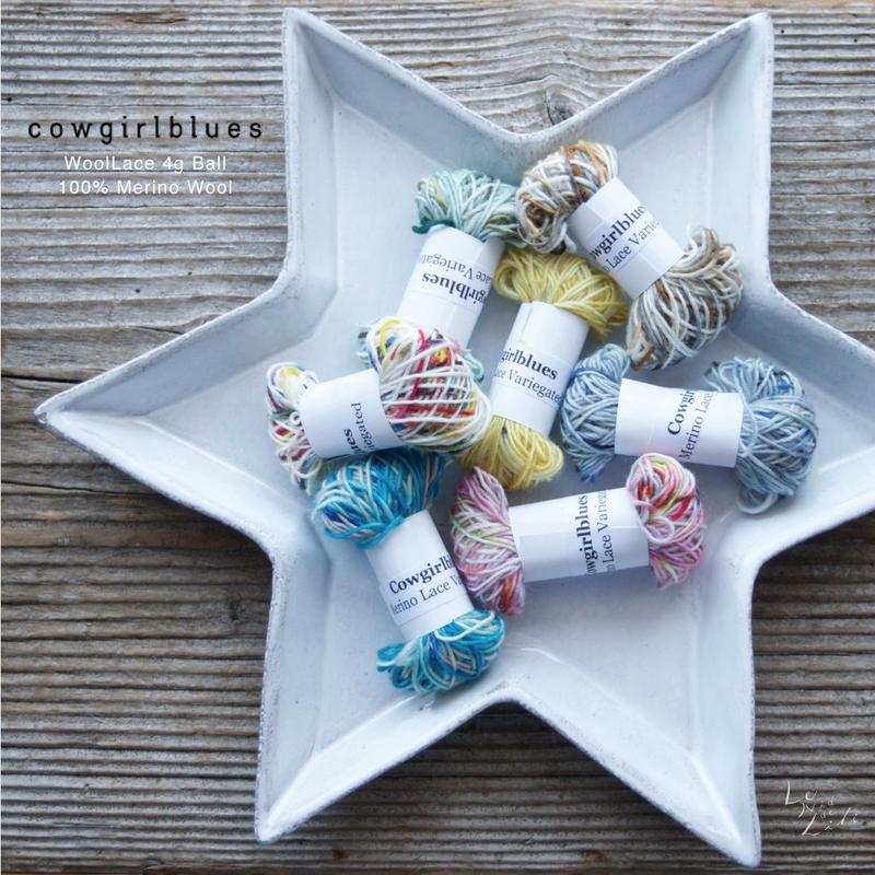 通常販売:cowgirlblues [Wool Lace]メリノレース シングル 4g 小巻