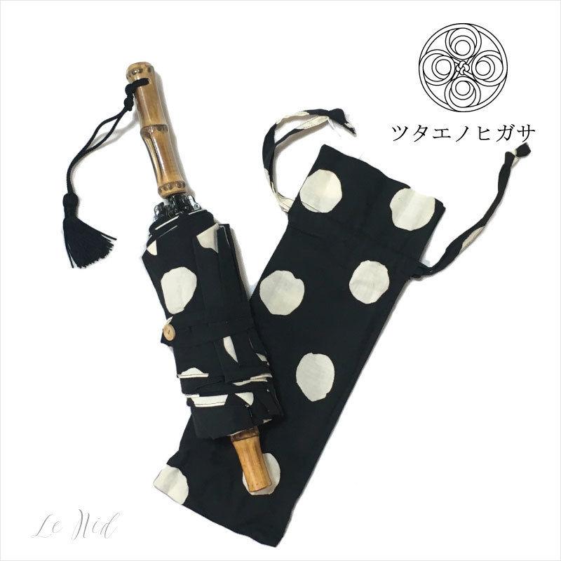 傳(ツタエノヒガサ)浜松注染 日傘/ 3段階折り畳みタイプ「ウサギノタスキ -黒玉 」