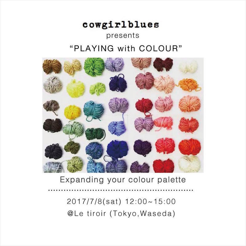 cowgirlbluesワークショップ「いろとあそぶ-Playing with Colour」