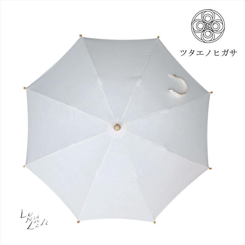 傳(ツタエノヒガサ)無地 日傘/ 長傘タイプ「キツネノタスキ - 無地 生成り」