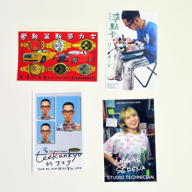 art sticker pac 3