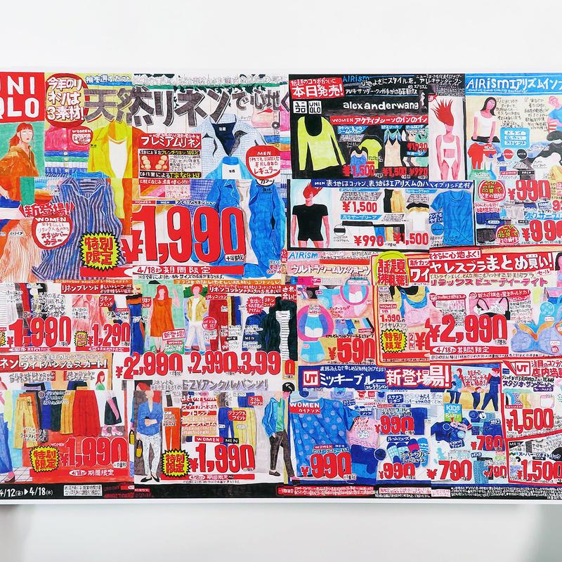 チラシのカード(カジュアル衣料品店)
