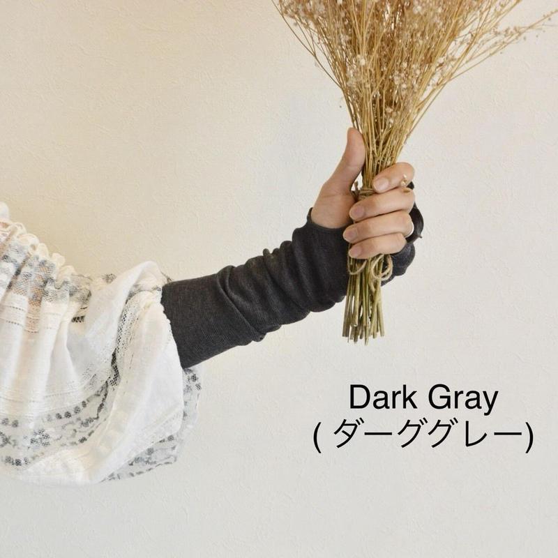 絹100% リブリップル編み レッグ&アームウォーマー