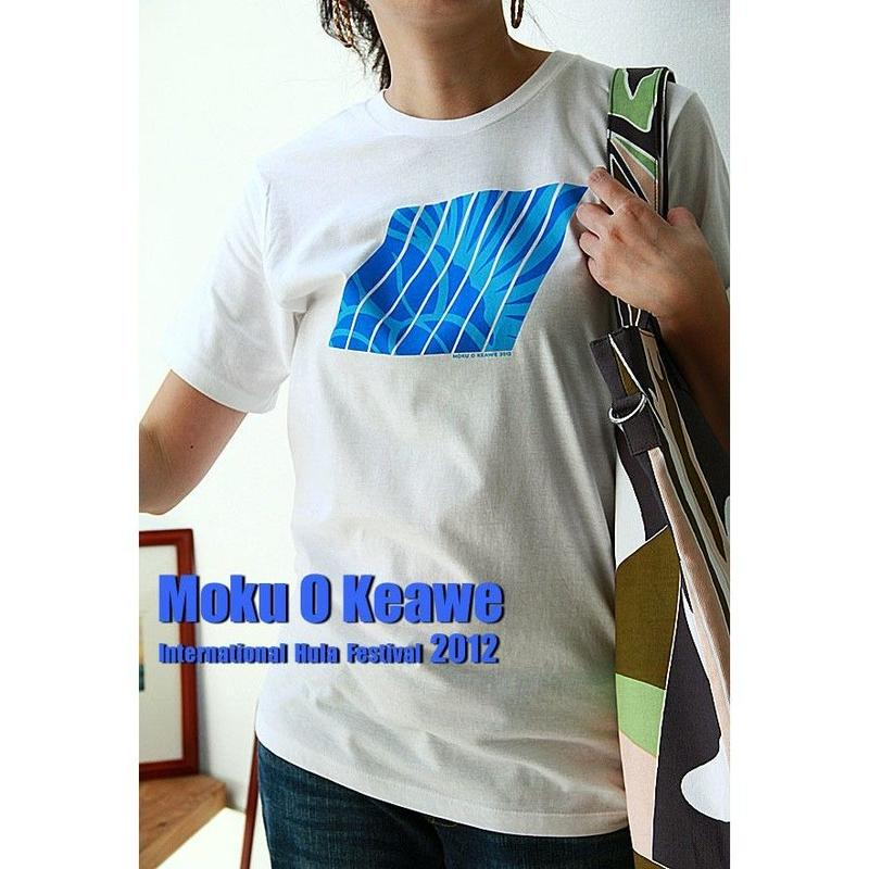 Moku O Keawe モクオケアヴェ フラフェスティバル2012 Tシャツ HNLS01974-35610