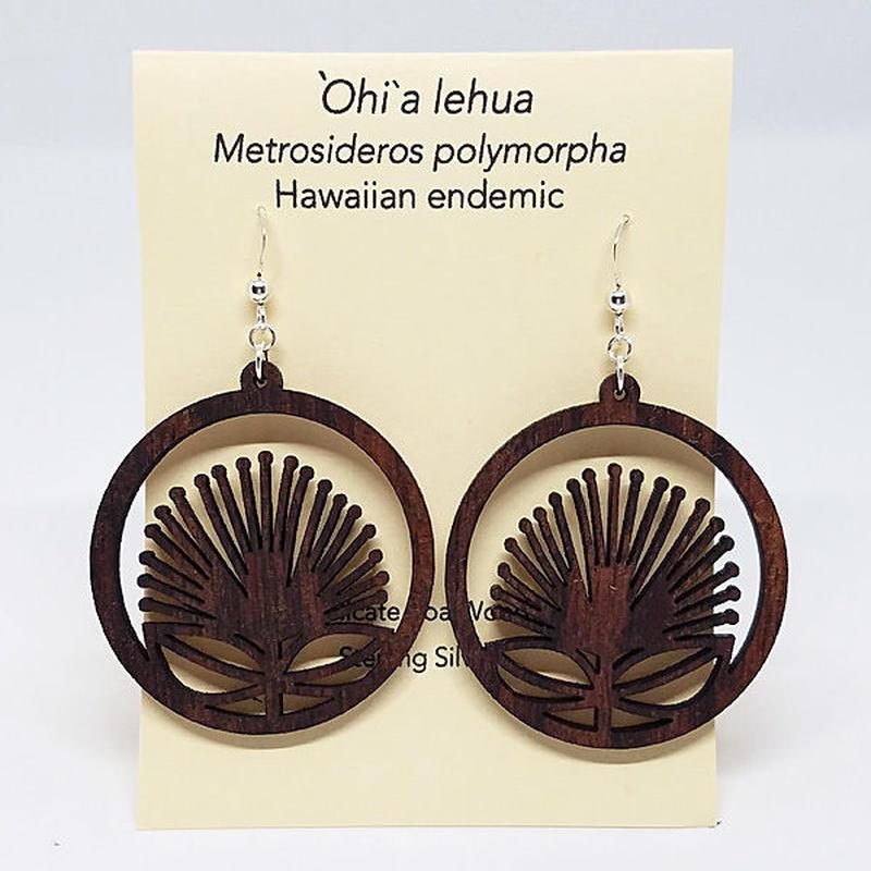 KipukaKai 'Ohia Lehua コアウッドピアス HNLS02559-95910