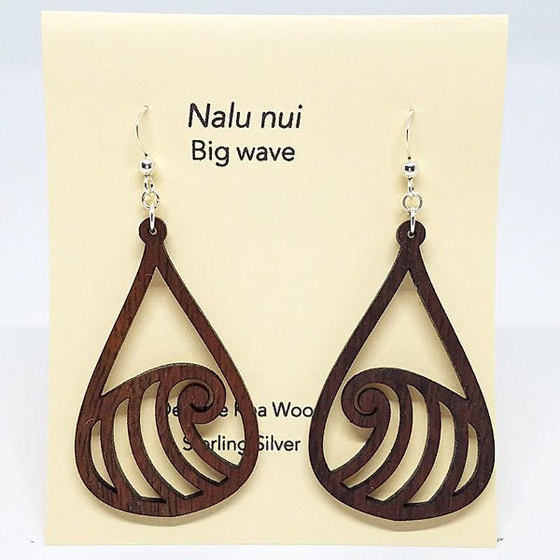 KipukaKai Nalu Nui コアウッドピアス HNLS02562-95910