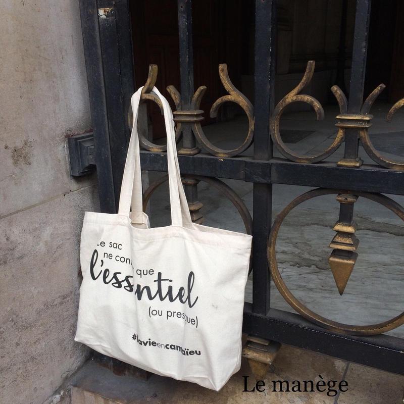 フランス 洋服屋さんの横型トートバッグ