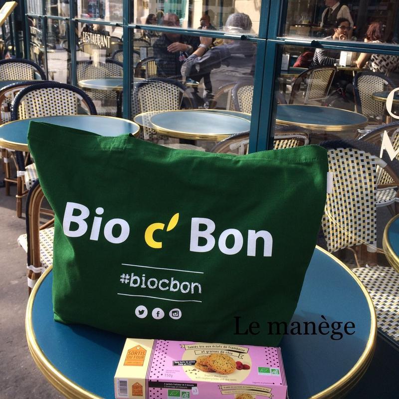 フランス Bioショップのエコバッグ Bio c'bonグリーン