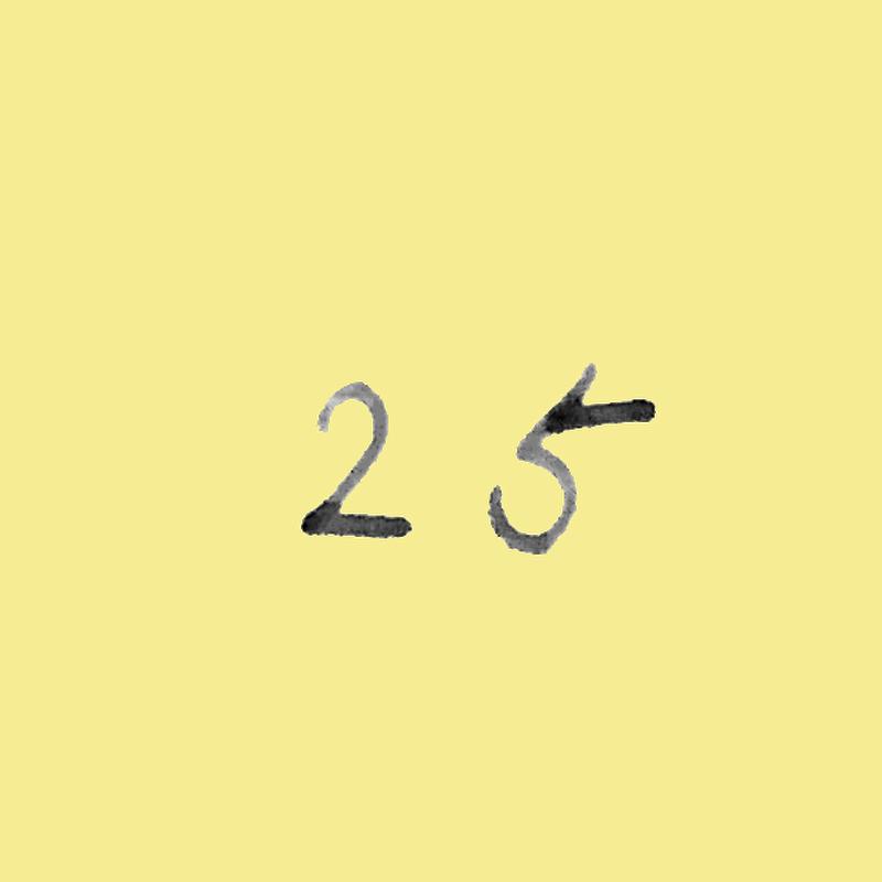 2019/07/25 Thu