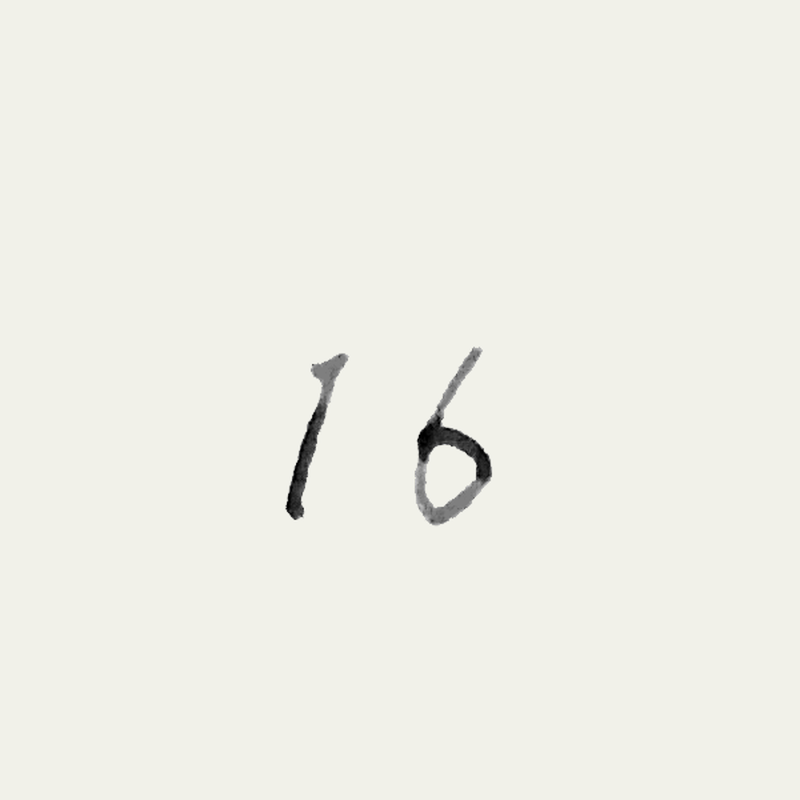 2019/08/16 Fri