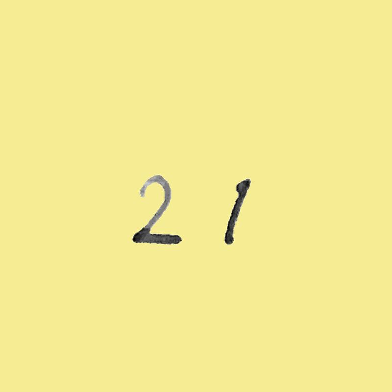 2019/07/21 Sun