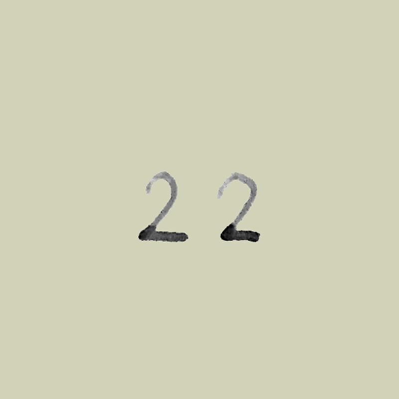 2019/08/22 Thu