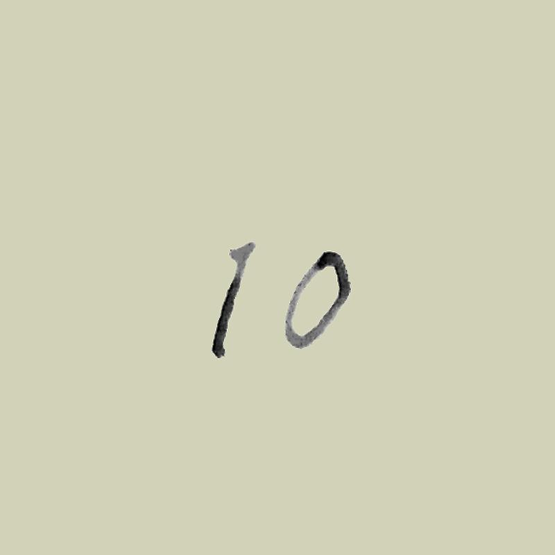 2019/08/10 Sat