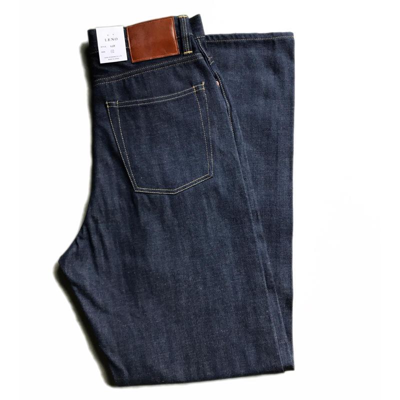KAY High Waist Jeans <NON-WASH>