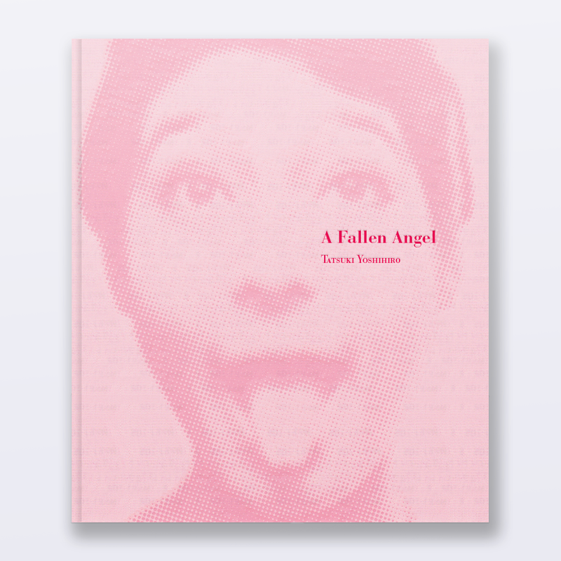 立木義浩写真集『舌出し天使』