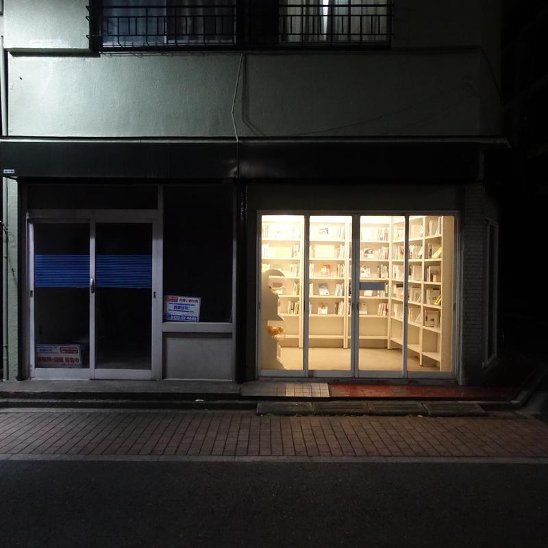 【6月7日】『愛される無人古書店の作り方』無人古書店「BOOK ROAD」オーナー中西 功トークイベント