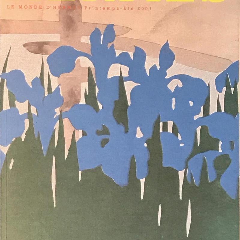 エルメスの世界 2001年版 第1巻
