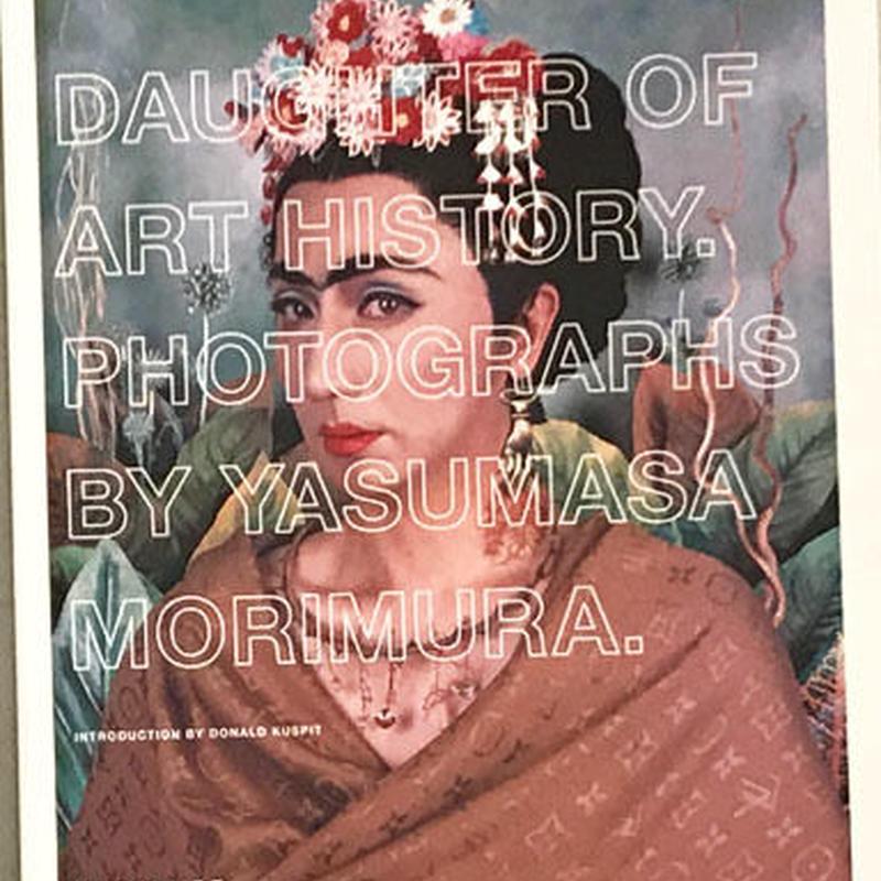 DAUGHTER OF ART HISTORY / YASUMASA MORIMURA
