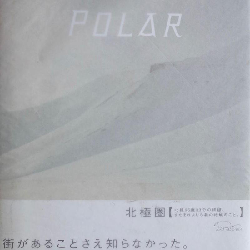 POLAR / 石川直樹 [ SIGNED]