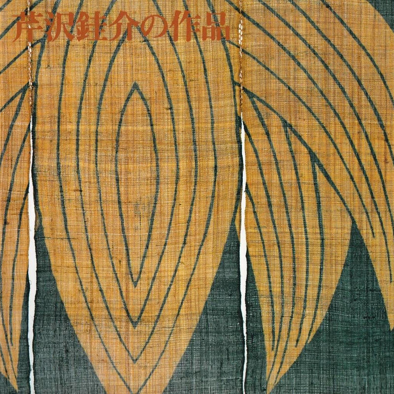 芹沢銈介の作品 静岡市立芹沢銈介美術館 1985年