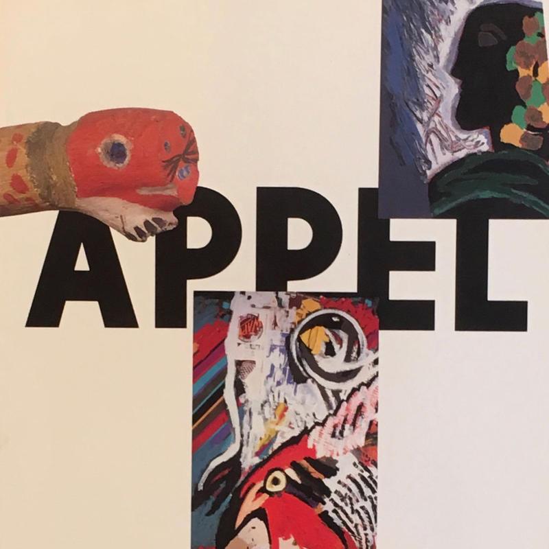 カレル・アペル展 ほとばしる精神の内景