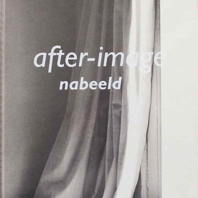 after-image nabbed /  Johan van der Keuken