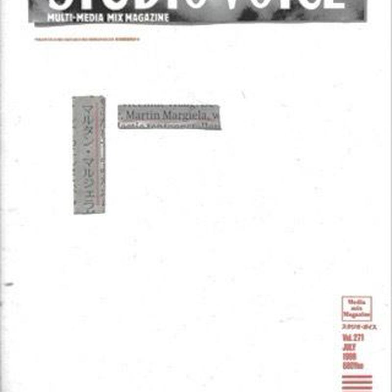 STUDIO VOICE Vol.271 マルタンマルジェラ特集号