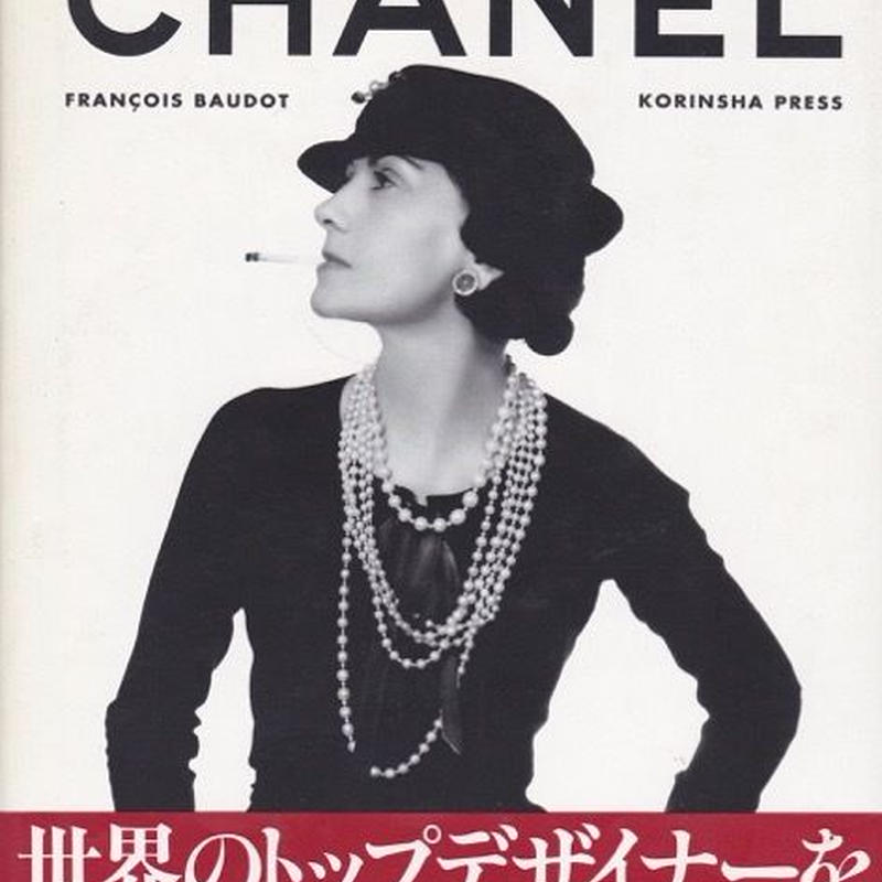 MEMOIRE DE LA MODE CHANEL