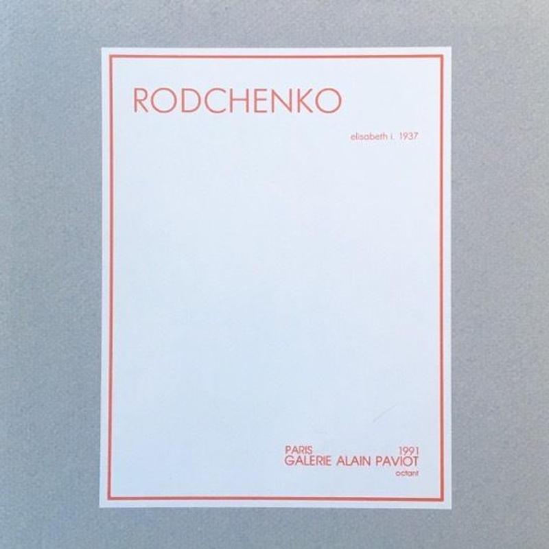 RODCHENKO / GALERIE ALAIN PAVIOT
