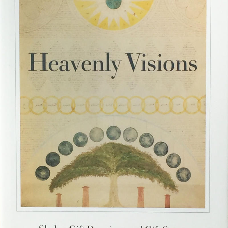 Heavenly Visions Shaker Gift Drawing and Gift Song