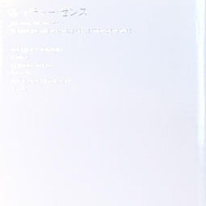 ネイチャー・センス 日本の自然知覚力を考える / 吉岡徳仁・篠田太郎・栗林隆
