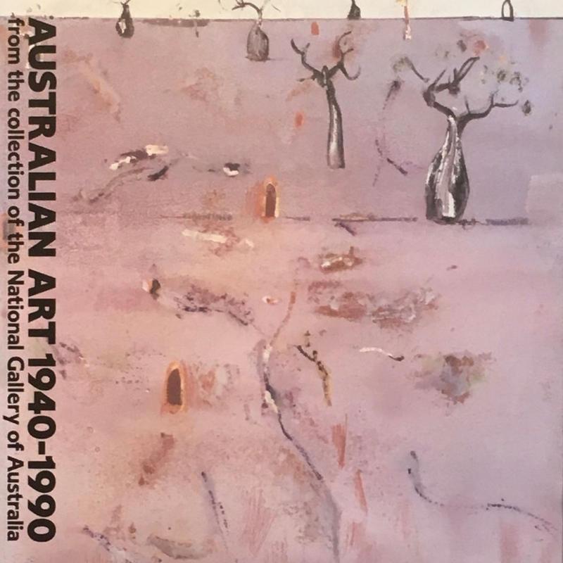 オーストラリア国立美術館所蔵 オーストラリアの美術 1940-1990 内なる風景を求めて