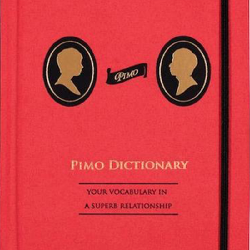 Pimo Dictionary  / Pixy Liao